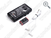 Bluetooth Voice Changer - complete set